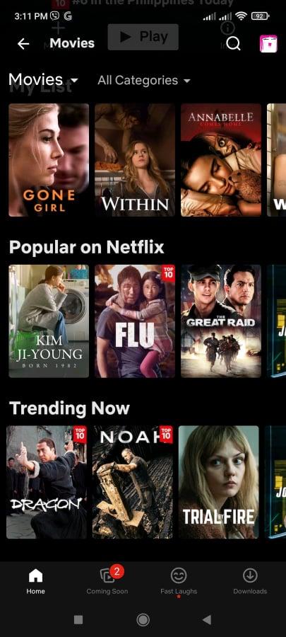 Online Entertainment Trends